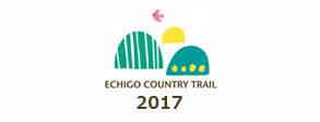 echigo country trail 2017