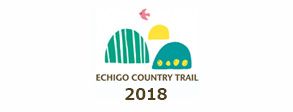 echigo country trail 2018