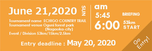 Sunday, June 21, 2020 Start of Oguni Forest Park